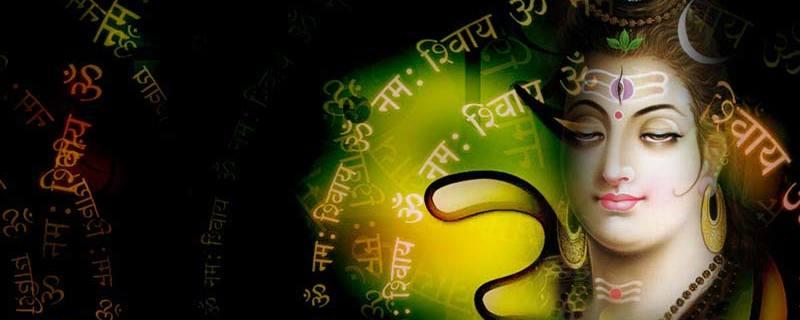 शिव आराधना का दिन