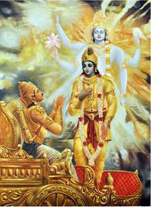 डेली शेयरिंग श्रीमद्भगवद गीता - मोक्षसंन्यासयोग ~ अध्याय अट्ठारह 18.77