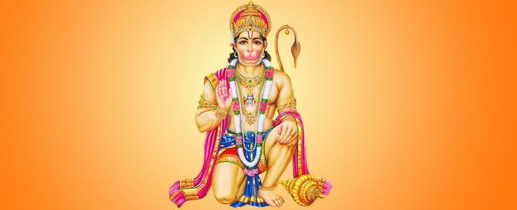 What is Hanuman Bahuk?