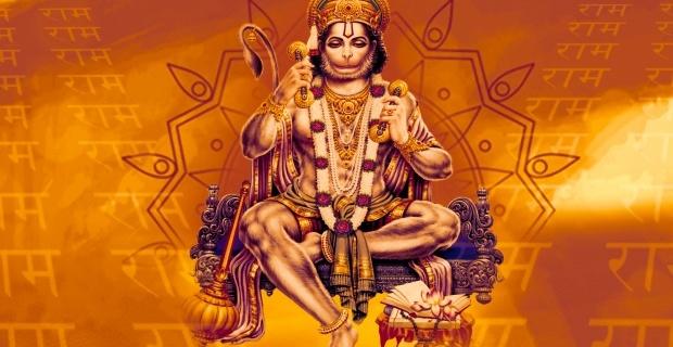 श्रीराम भक्त हनुमान