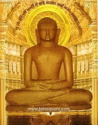 Art of Meditation in Jainism