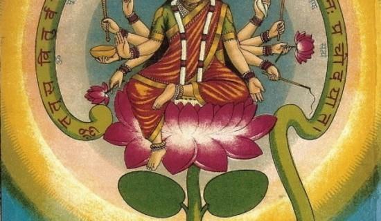 The Origin of Gayatri Mantra