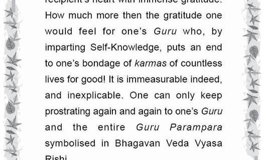 Happy Guru Poornima!