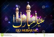 Eid wishing.
