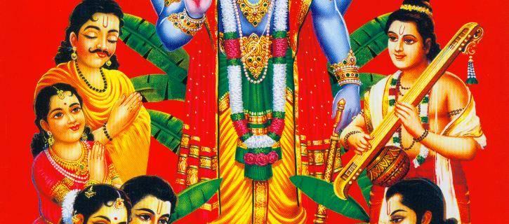 Kaliyuga vardhan katha