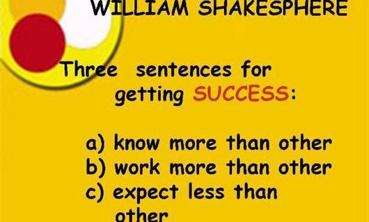 By william shakesphere
