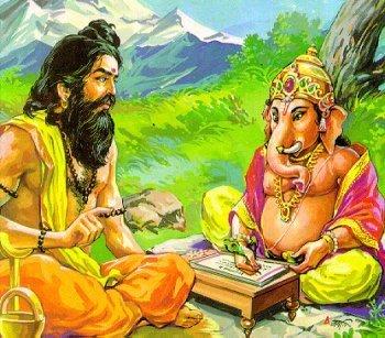 Acharya Ved Vyas
