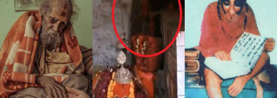 Eternal Hanuman