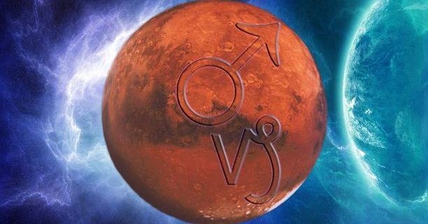 सौरमंडल के ग्रह