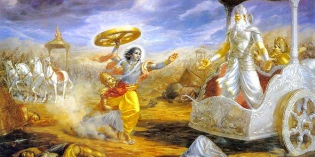 Avadhutha Gita