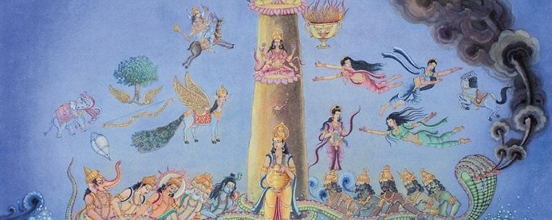 Samudra Mantha