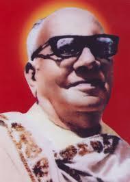 Divine Lord MagalMal Dadaji