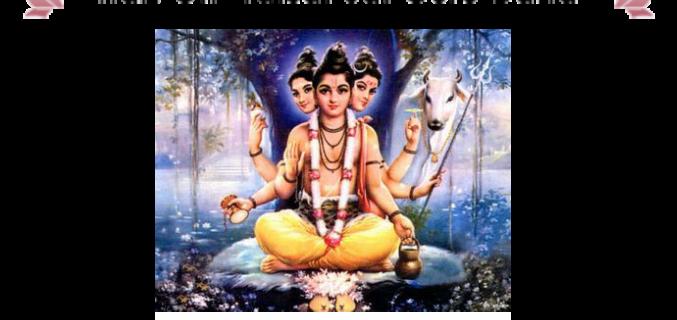 Who is Dattatreya