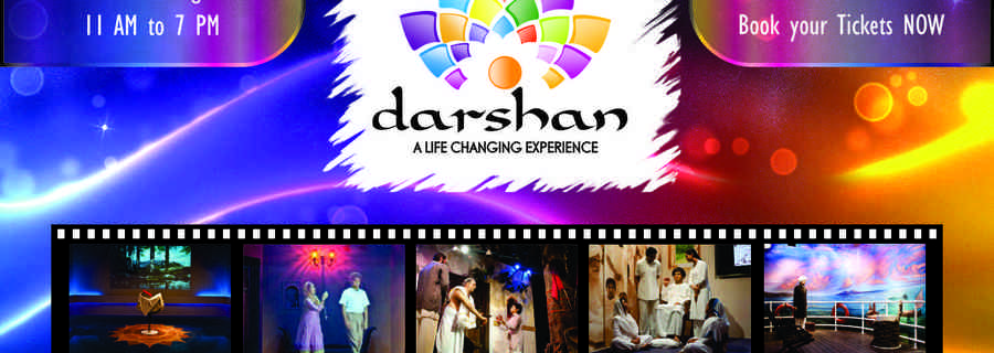 Darshan- A Life Changing Experience