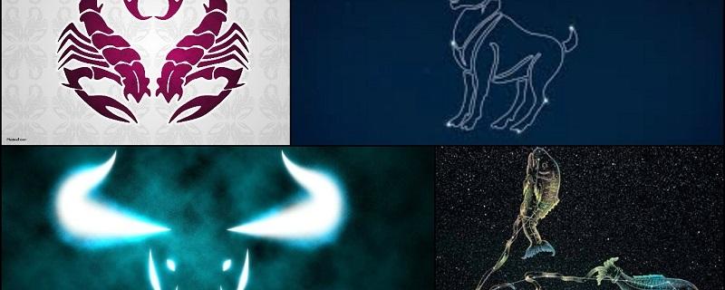 Unlucky Zodiac Signs of 2017