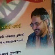 Shankar Mav