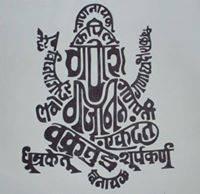 Kapil Vyas