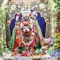 Nagendra Mishra