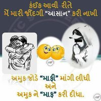 Alay Desai