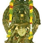 Bhooma Kumari