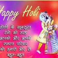 Ashok Ram