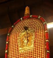 Shankara Narayan