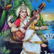 Gayathri Ramesh