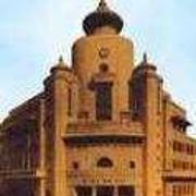 भारतीय विद्या भवन