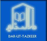 Dar Ut Tazkeer