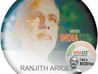 Ranjith Yadav