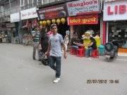 Prem Bisht