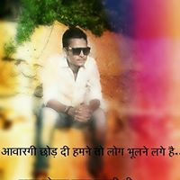 Ashish Gadage