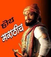 Shubham Jamdar Patil
