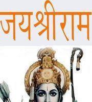 Partho Mukhopadhyay
