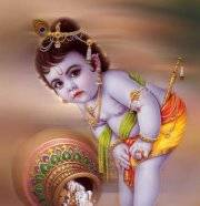Vinaya Deo