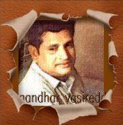 Yugandhar Vasireddy