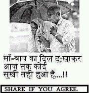 A kumar Bhatt