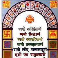 Bhavin doshi