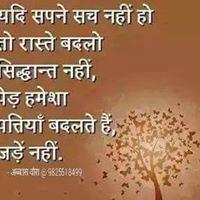 Raj Mohite
