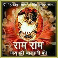 Radheshyam Vaishnav