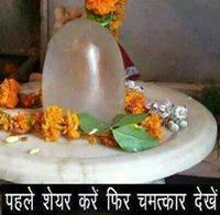 Udey Khanna