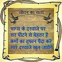 Ram Mistry
