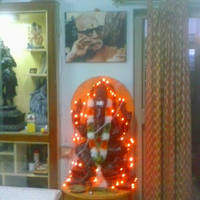 Bheeshmapitha