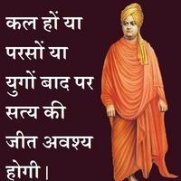 Prajjwal Singh Rawat