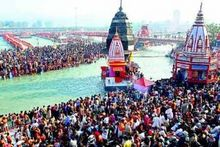 Ganga Descended From The Skies