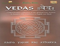 Times Music presents 'Vedas'