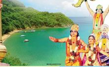 Read full spiritual article: Caribbean RAMA