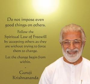 Reacting Emotionally - by Guruji Krishnananda